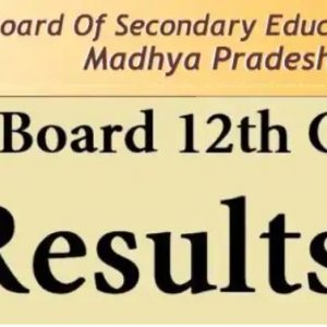 MP Board 12th Class Result 2020